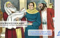 GESCHICHTEN DER BIBEL: 1.4 Zeremonielle Handlungen – 1.DAS LEBEN JESU | Pastor Mag. Kurt Piesslinger